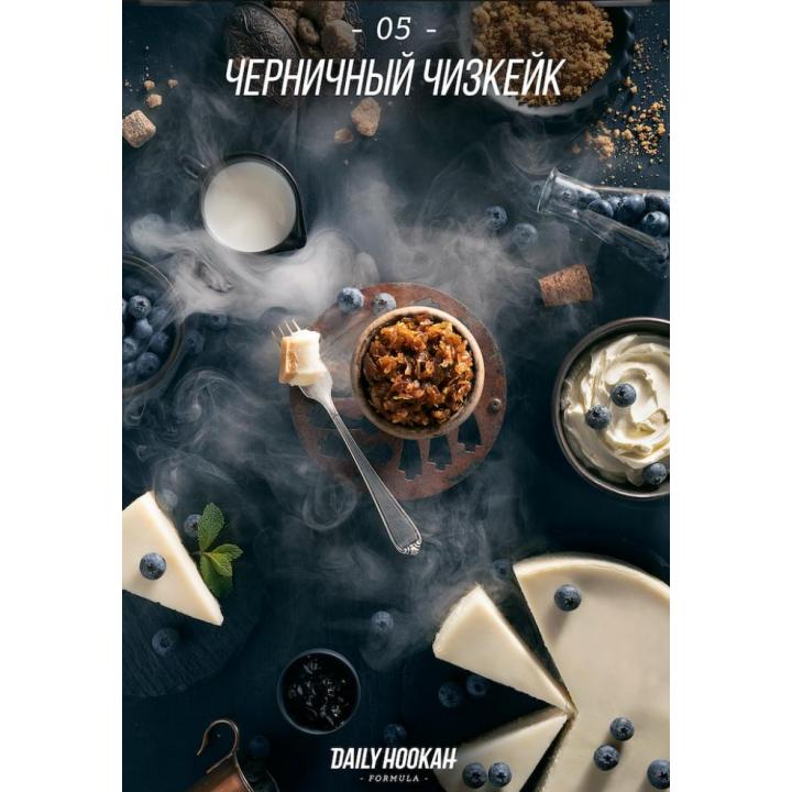 Табак Daily Hookah Черничный чизкейк 60 г (Дэйли Хука)