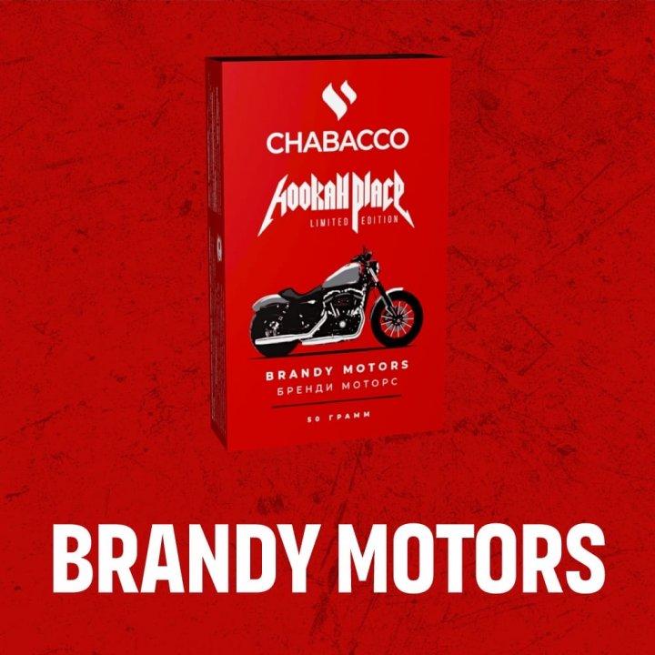 Бестабачная смесь для кальяна Chabacco Medium Brandy Motors (Чабако Медиум Бренди Моторс)