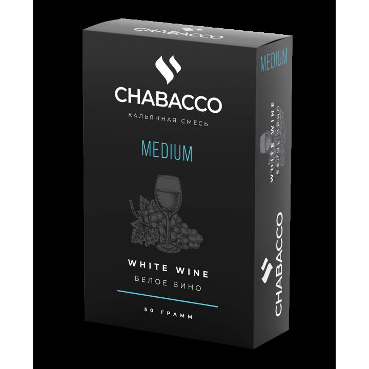 Бестабачная смесь для кальяна Chabacco Strong White Wine (Чабако Стронг Белое вино )