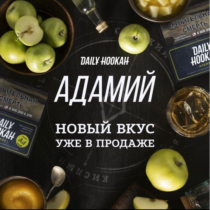 Табак Daily Hookah Адамий 60 г (Дэйли Хука)