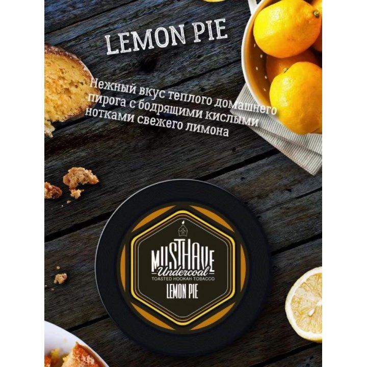 Табак Must Have Lemon Pie 25 гр ( Мастхев Лимонный пирог)