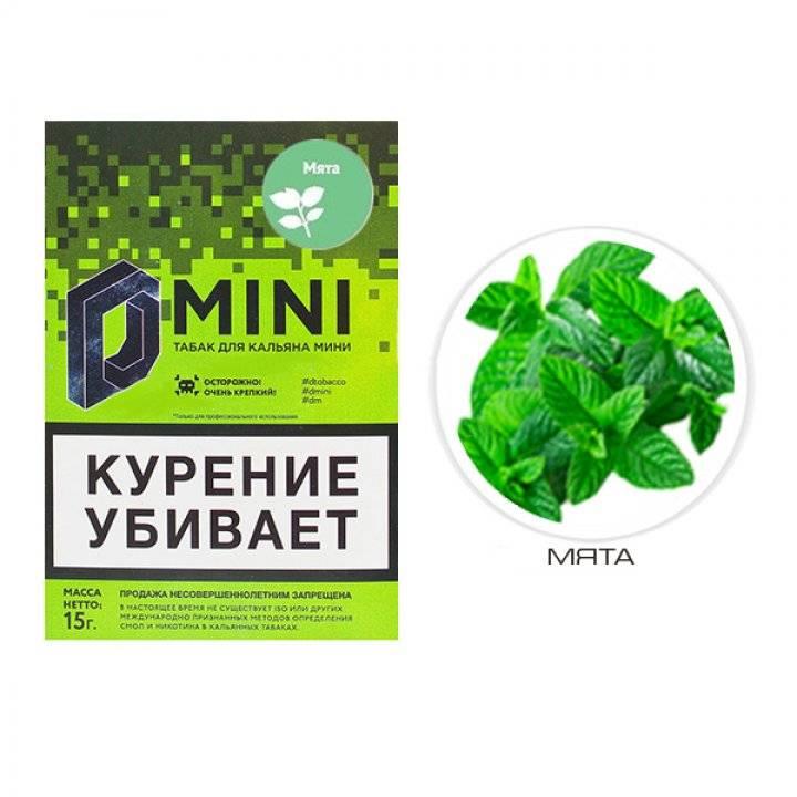 Табак D-Mini  Мята 15 гр ( Табак Д-Мини Мята)