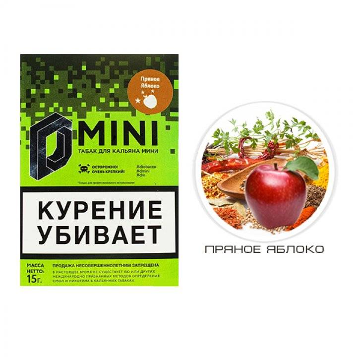Табак D-Mini  Пряное яблоко 15 гр ( Табак Д-Мини Пряное яблоко)