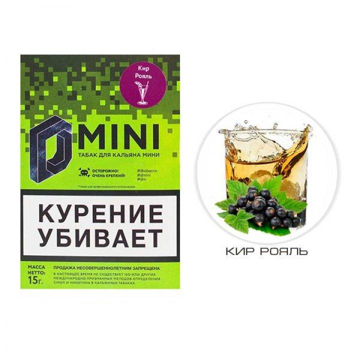 Табак D-Mini Кир рояль 15 гр ( Табак Д-Мини Кир рояль )