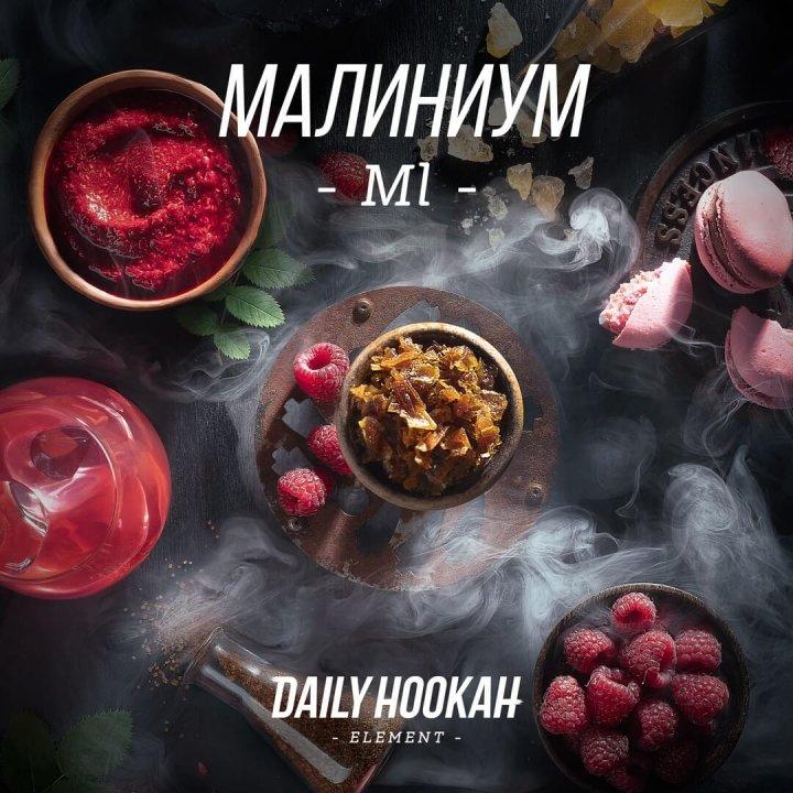 Табак Daily Hookah Малиниум 60 г (Дэйли Хука)