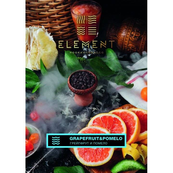 Табак ELEMENT Вода Grapefruit-Pomelo 40г ( Табак Элемент Грейпфрут-Помело )