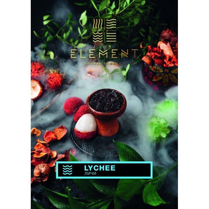 Табак ELEMENT Вода Lychee  40г ( Табак Элемент Личи )