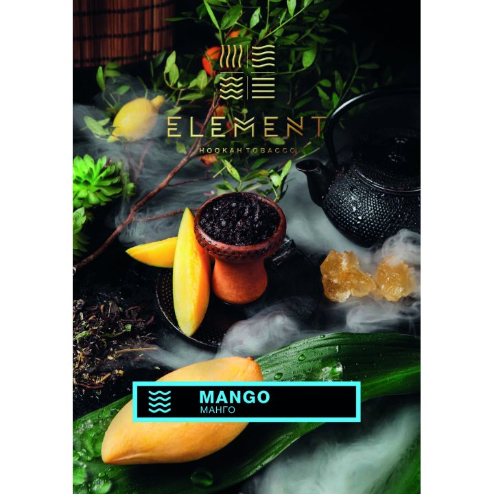 Табак ELEMENT Вода Mango 40г ( Табак Элемент Манго )