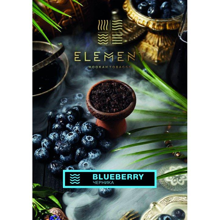 Табак ELEMENT Вода Blueberry 40г ( Табак Элемент Черника )