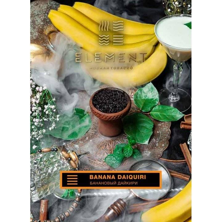 Табак ELEMENT Земля Banan Daiquiri 40г ( Табак Элемент Банановый Дайкири )