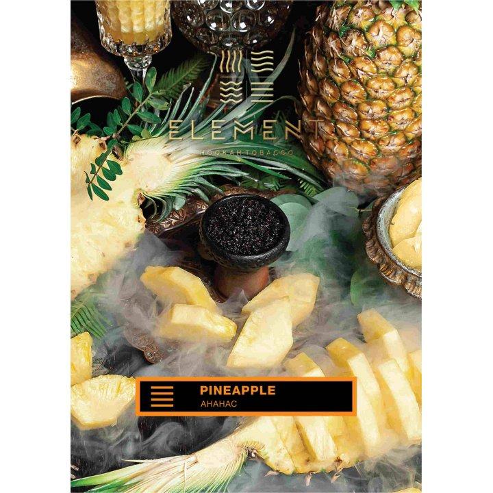 Табак ELEMENT Вода Pineapple 40г ( Табак Элемент Ананас  )