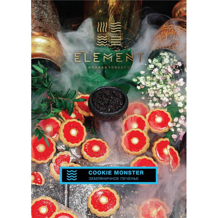 Табак ELEMENT Вода Cookie Monster 40г ( Табак Элемент  Земляничное печенье )
