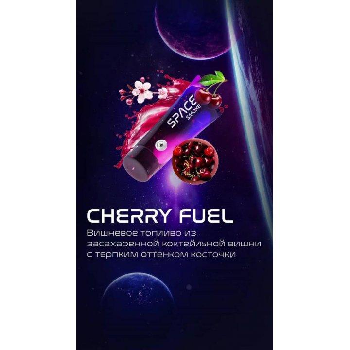 Кальянная паста SPACE SMOKE 30 гр. - Cherry fuel (вишня)