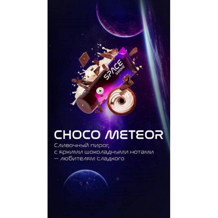 Кальянная паста SPACE SMOKE 30 гр. - Chocometeor (сливочно шоколадный пирог)
