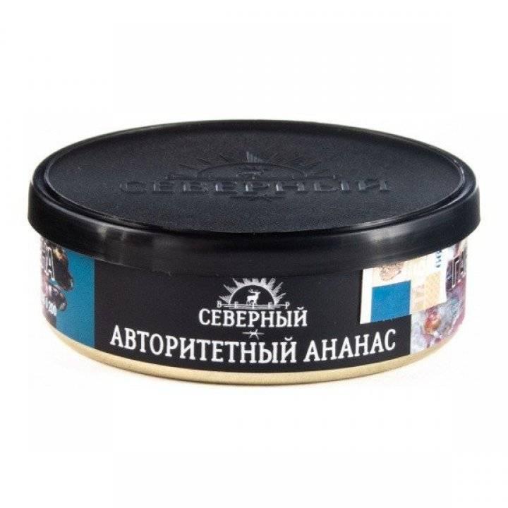 Табак Северный Авторитетный Ананас 25 гр