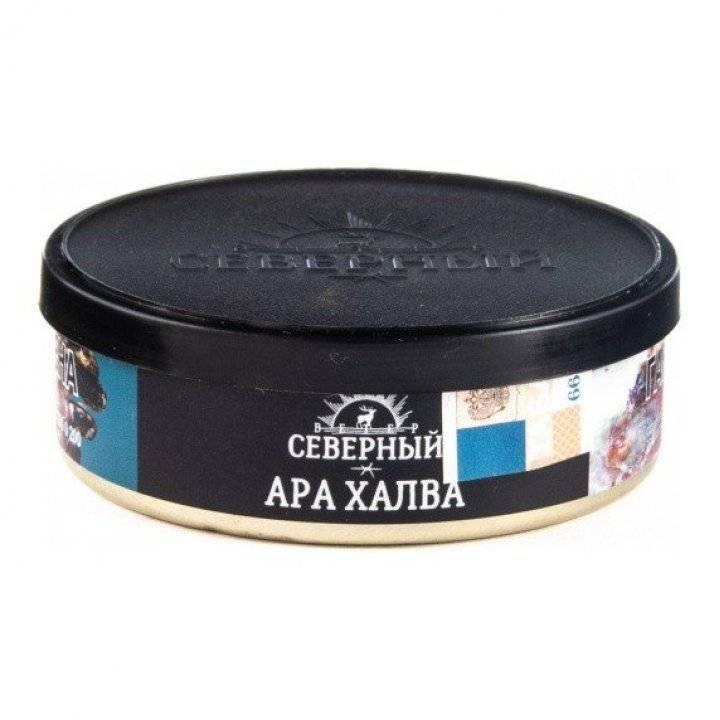 Табак Северный Ара Халва 25 гр