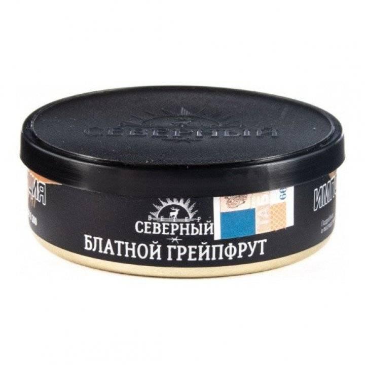 Табак Северный Блатной Грейпфрут 25 гр