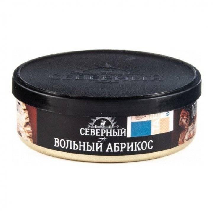 Табак Северный Вольный Абрикос 25 гр