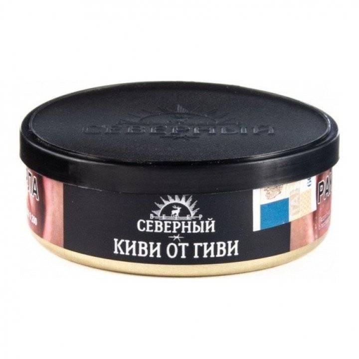 Табак Северный Киви от Гиви 25 гр