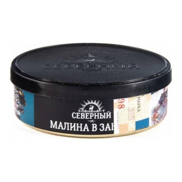 Табак Северный Малина в Законе 25 гр