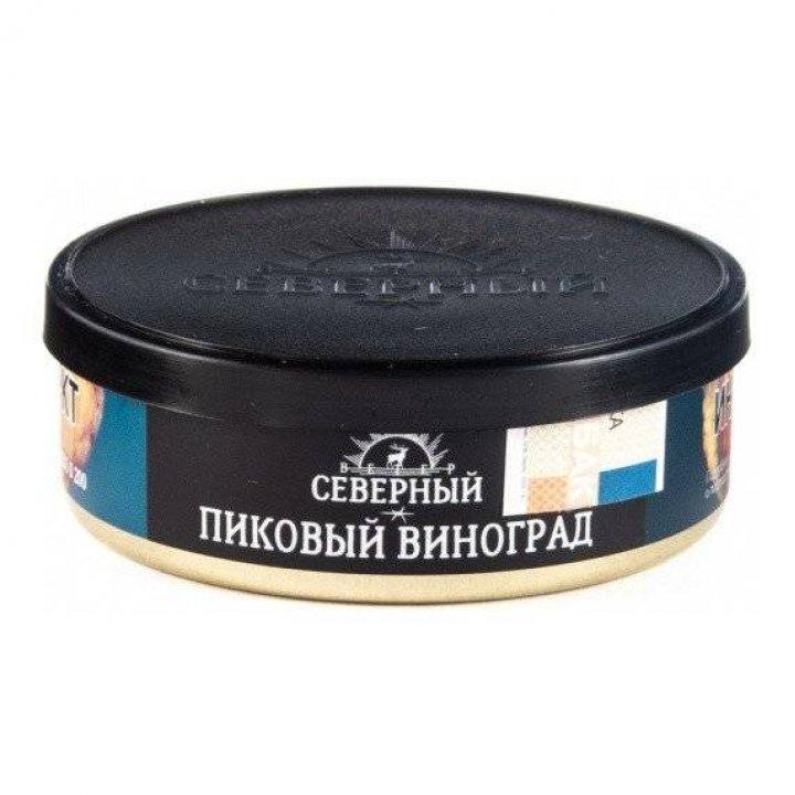 Табак Северный Пиковый виноград 25 гр