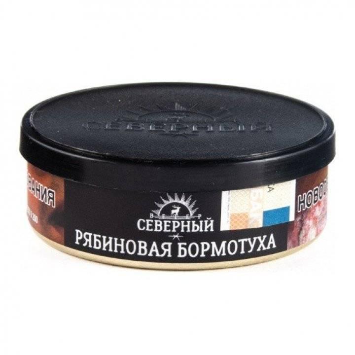 Табак Северный Рябиновая Бормотуха 25 гр