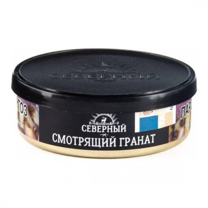 Табак Северный Смотрящий Гранат 25 гр
