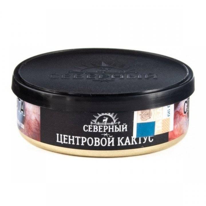 Табак Северный Центровой Кактус 25 гр
