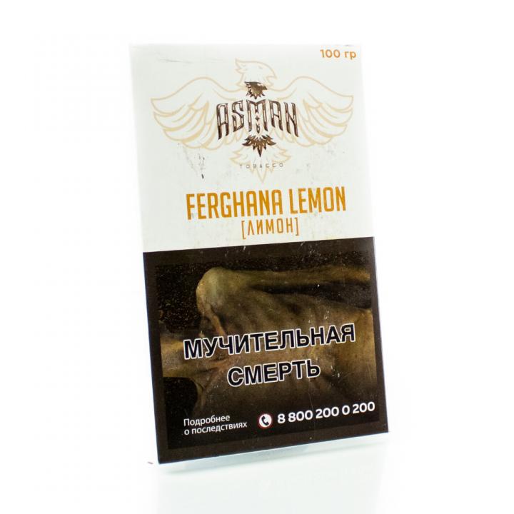 Табак Asman FERGHANA LEMON 100г ( Асман Лимон )