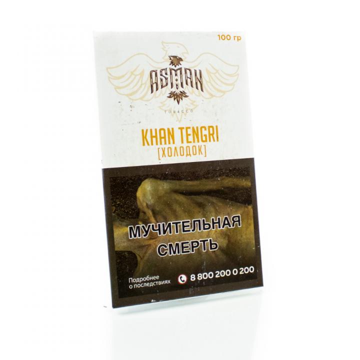 Табак Asman KHAN TENGRI 100г ( Асман Холодок )