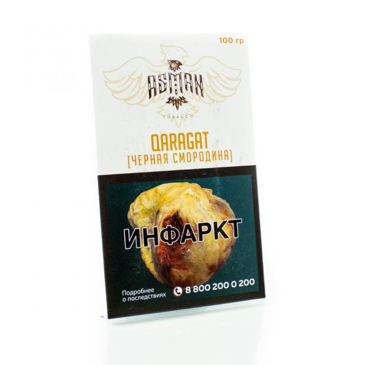 Табак Asman QARAGAT 100г ( Асман Черная смородина )