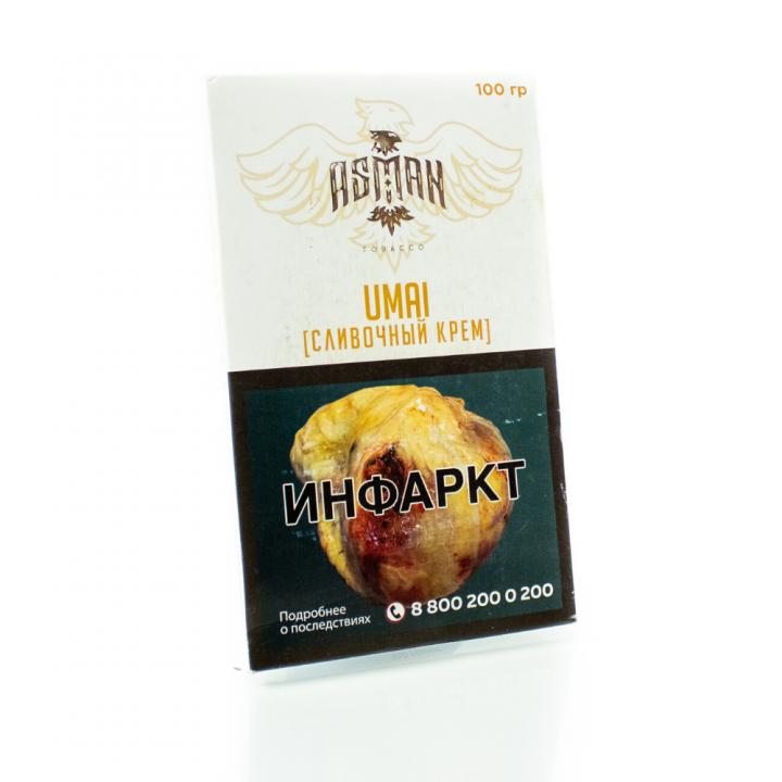 Табак Asman UMAI 100г ( Асман Сливочный крем )