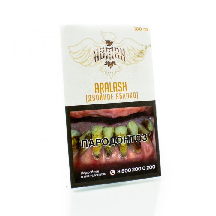 Табак Asman ARALASH 100г ( Асман Двойное яблоко )