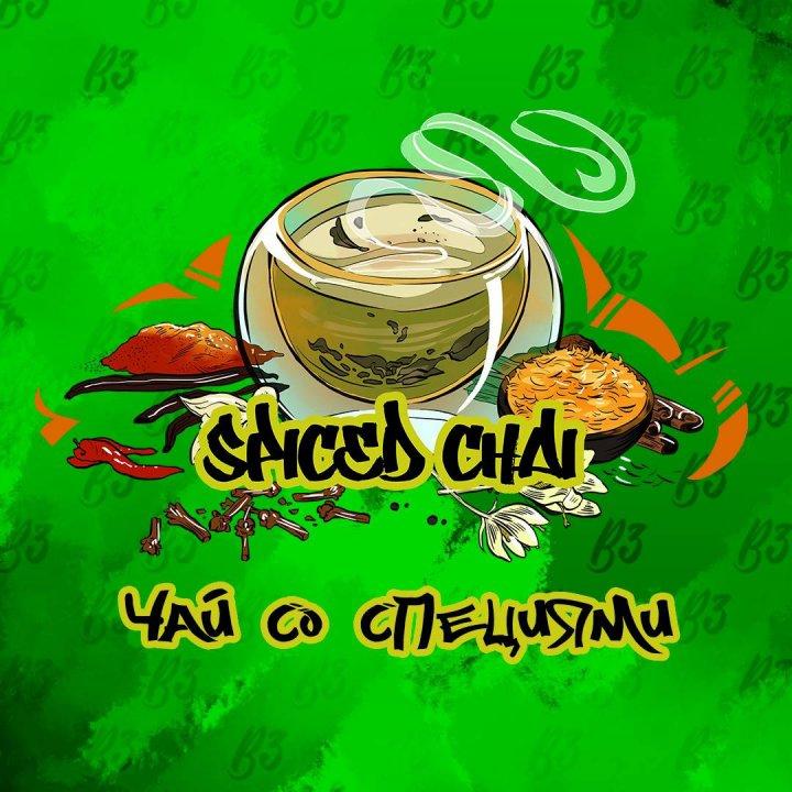 Табак B3 Tоbacco Spiced chai 50г (Б3 чай со специями )