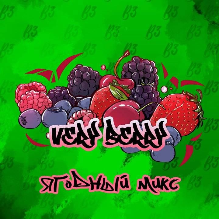 Табак B3 Tobacco Very Berry 50г (Б3 вэри бэри )