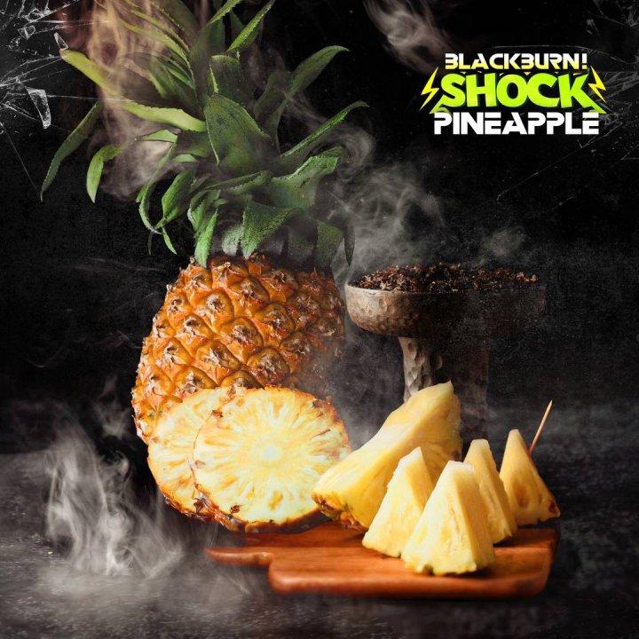 Табак BlackBurn Ananas SHOCK 20г (Табак Блек Берн Ананас )