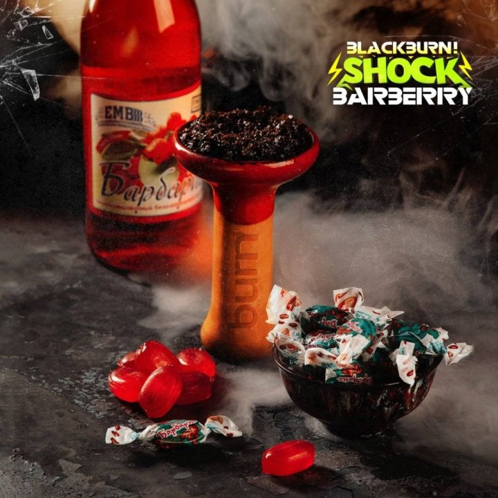 Табак BlackBurn Barberry SHOCK 100г (Табак Блек Берн Барбарис )