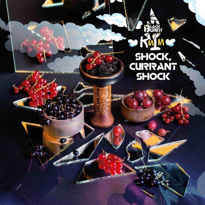 Табак BlackBurn Currant SHOCK 100г (Табак Блек Берн Черная смородина )