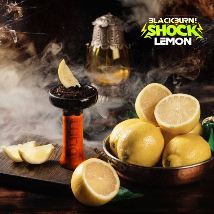 Табак BlackBurn Lemon SHOCK 100г (Табак Блек Берн Лимон )