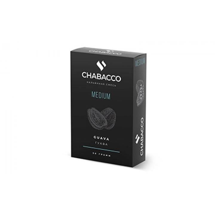 Бестабачная смесь для кальяна Chabacco Medium Guava (Чабако Медиум Гуава )