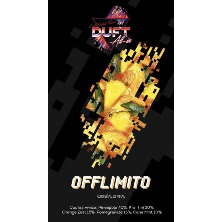 Табак Duft All-in – OFFLIMITO 25 г (Табак Дафт Коктейль 12 миль)