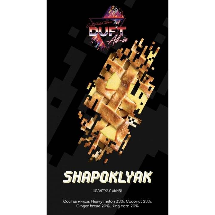 Табак Duft All-in – SHAPOKLYAK 25 г (Табак Дафт Шарлотка с дыней)