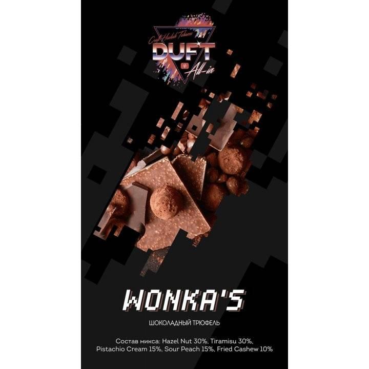 Табак Duft All-in – WONKA'S  25 г (Табак Дафт Шоколадный трюфель )