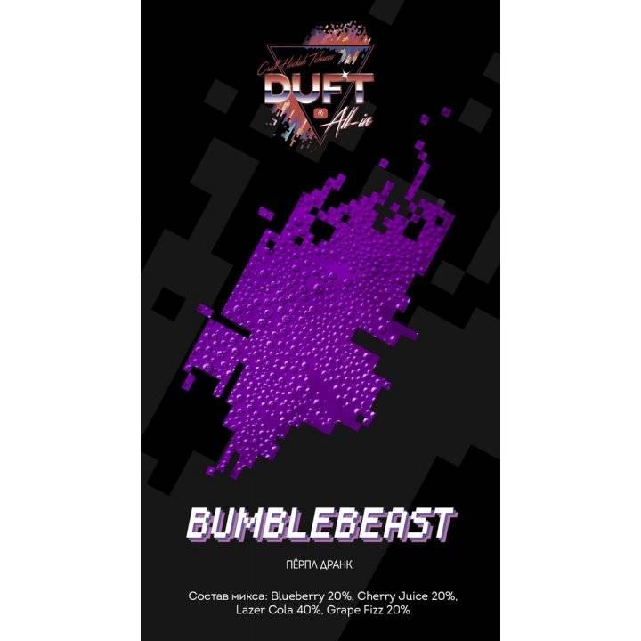 Табак Duft All-in – BUMBLEBEAST  25 г (Табак Дафт  Пёрпл Дранк )