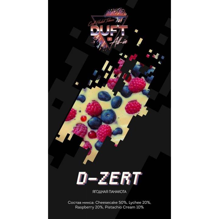 Табак Duft All-in – D-ZERT  25 г (Табак Дафт  Ягодная панакота )