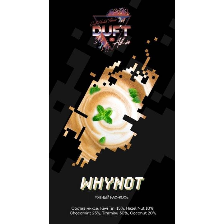 Табак Duft All-in – WHYNOT  25 г (Табак Дафт  Мятный Раф-кофе )