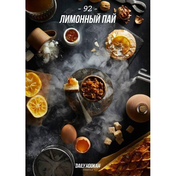 Табак Daily Hookah Лимонный пай 60 г (Дэйли Хука)