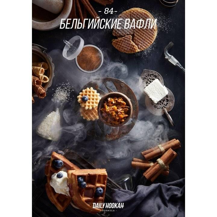 Табак Daily Hookah Бельгийские вафли 60 г (Дэйли Хука)