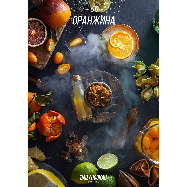 Табак Daily Hookah Оранжина 60 г (Дэйли Хука)