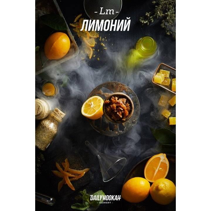 Табак Daily Hookah Лимоний 60 г (Дэйли Хука)